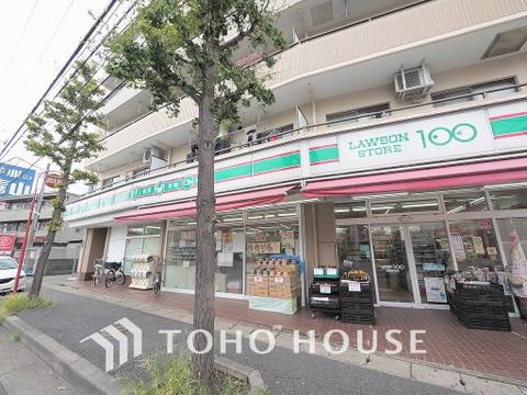 ローソンストア100 川崎野川店 距離400m