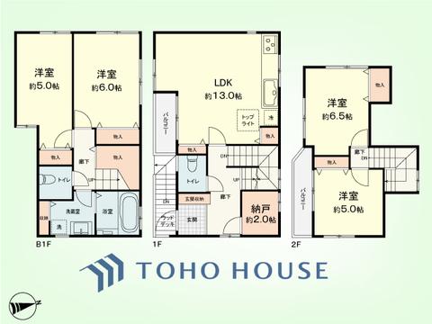 4SLDK 建物面積95.15平米、土地面積67.03平米