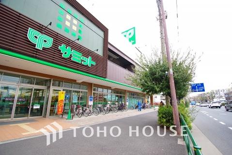 サミットストア 野沢龍雲寺店 距離250m