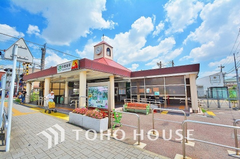JR南武線「中野島」駅 距離1900m
