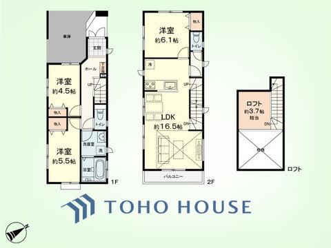 3LDK+ロフト 土地面積83.92平米、建物面積92.99平米
