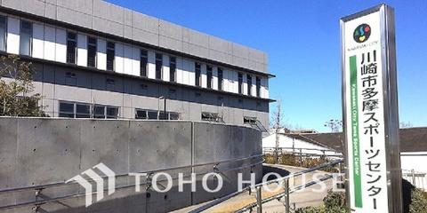 川崎市多摩スポーツセンター 距離1000m