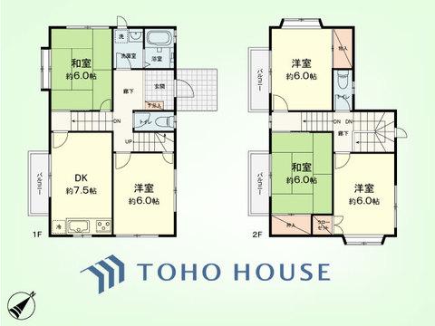 5DK 建物面積92.74平米 土地面積167.49平米