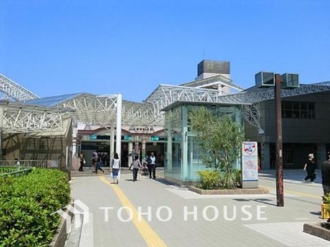 小田急電鉄小田原線「新百合ヶ丘」駅 距離1100m