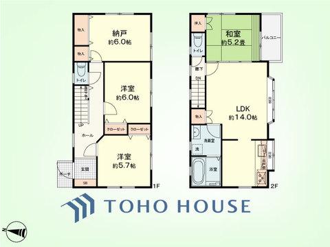 3SLDK 建物面積89.84平米 土地面積104.18平米