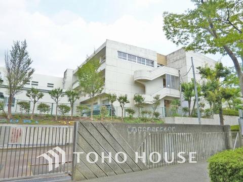 横浜市立鴨志田緑小学校 距離180m