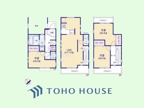 3LDK 土地面積70.10平米、建物面積100.18平米