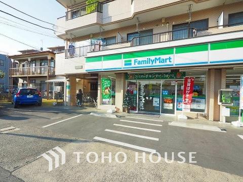 ファミリーマート ふるや中野島店 距離1000m
