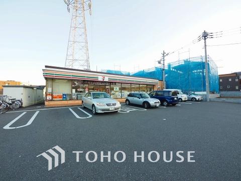 セブンイレブン 川崎井田2丁目店 距離280m