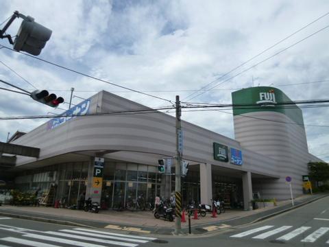 フジスーパー 上野川店 距離280m