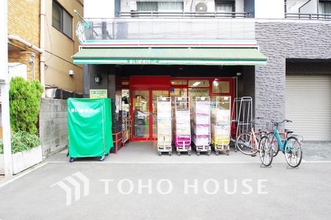 まいばすっけと 田尻町店 距離800m