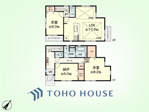 2SLDK 土地面積143.92平米、建物面積92.73平米