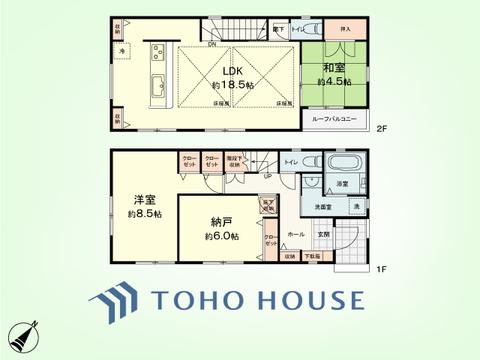 2SLDK 土地面積144.21平米、建物面積90.26平米