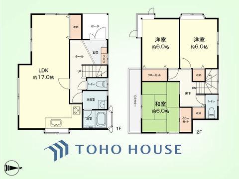 3LDK 土地面積101.78平米、建物面積86.67平米