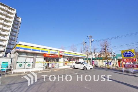 ミニストップ 虹ヶ丘店 距離1000m
