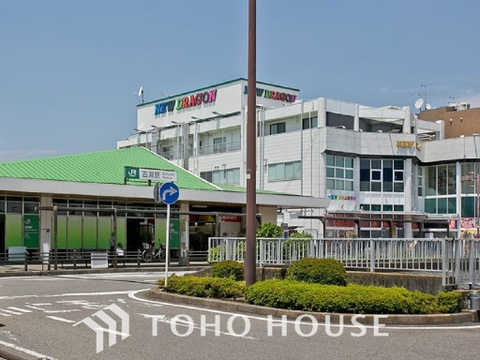 横浜線「古淵」駅 距離950m