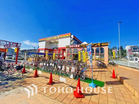 MEGAドン・キホーテ 古淵店 距離650m