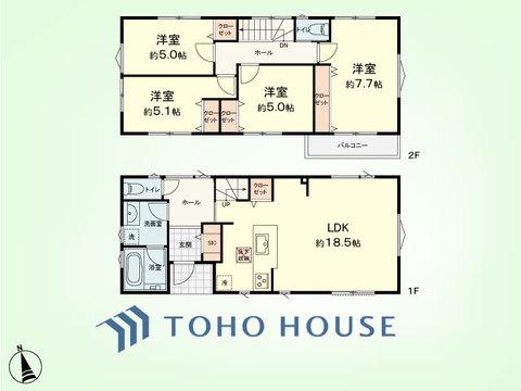 4LDK 建物面積97.15平米 土地面積233.77平米