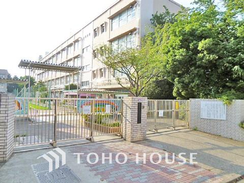 横浜市立つつじが丘小学校 距離650m