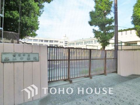 横浜市立谷本中学校 距離400m