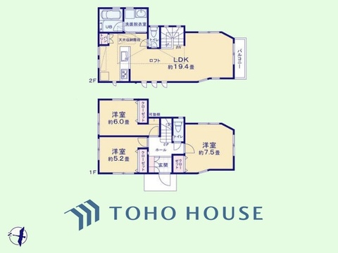 3LDK+ロフト、パントリー 土地面積110.02平米、建物面積87.14平米