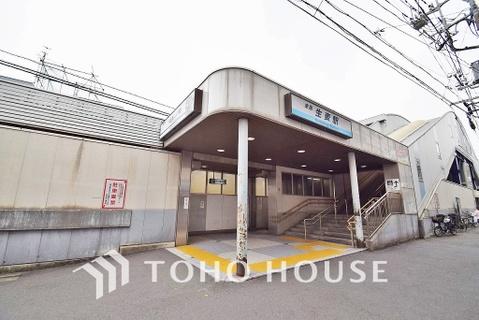 京浜急行本線「生麦」駅 距離600m