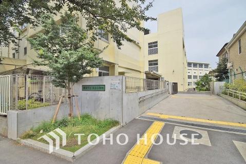 横浜市立東台小学校 距離600m