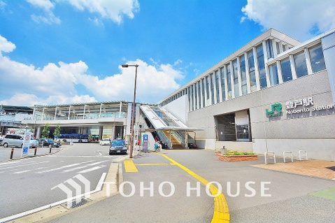 JR南武線 「登戸」駅 距離900m