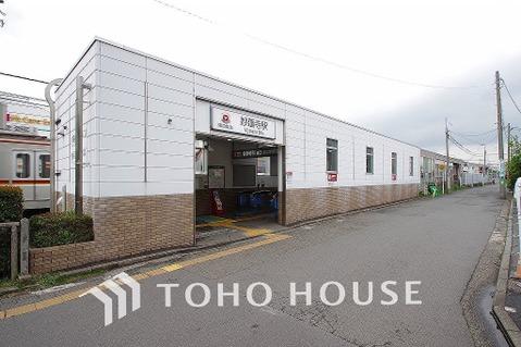 東急東横線「妙蓮寺」駅 距離1800m