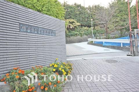 横浜市立上の宮中学校 距離1400m