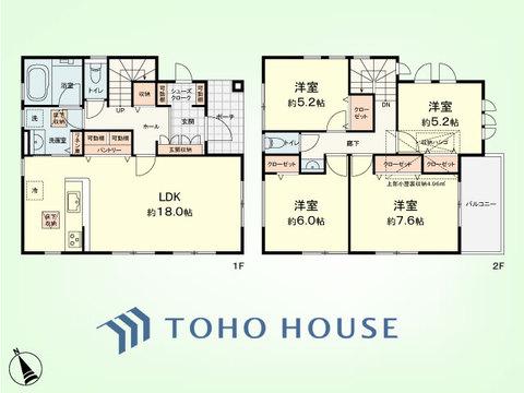 4LDK+パントリー、リネン庫、小屋裏収納 土地面積126.49平米、建物面積106.40平米
