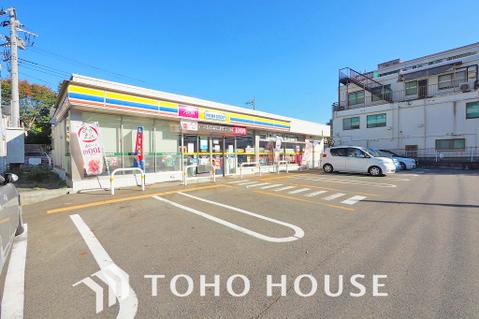 ミニストップ 青葉荏田町店 距離110m