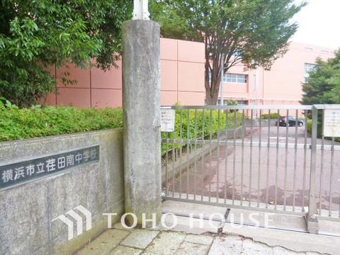 横浜市立荏田南中学校 距離1500m
