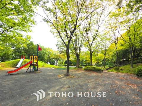 荏田宿公園 距離1100m