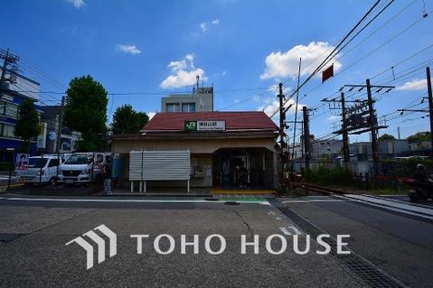 JR南武線「津田山」駅 距離600m