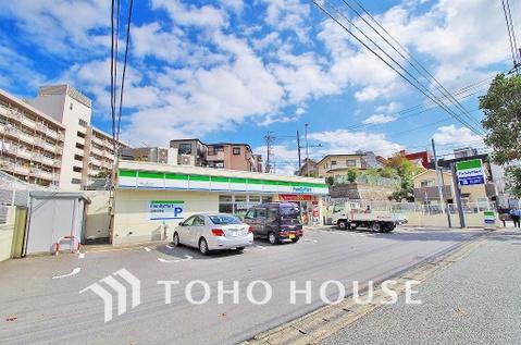 ファミリーマート 津田山駅北店 距離450m