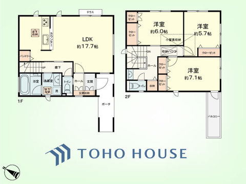 3LDK+パントリー、小屋裏収納 土地面積96.68平米、建物面積98.74平米