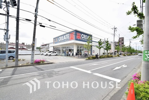 クリエイト 稲城大丸西店 距離1800m