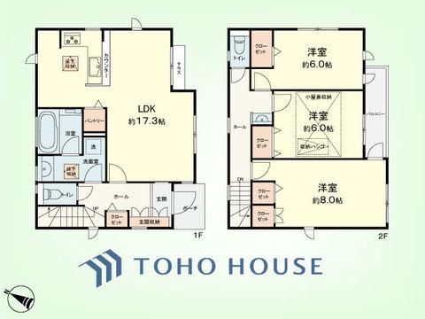 3LDK+パントリー、小屋裏収納 土地面積99.57平米、建物面積92.73平米