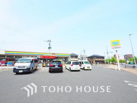 ミニストップ 稲城矢野口店 距離1300m
