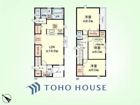 3LDK+パントリー、小屋裏収納、スタディコーナー 土地面積100.01平米、建物面積96.05平米