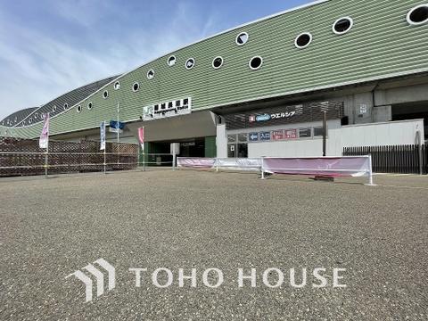 JR南武線「稲城長沼」駅 距離1400m