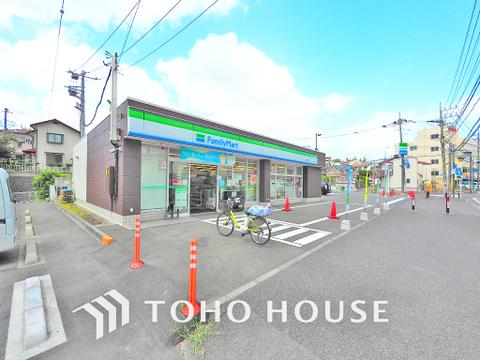 ファミリーマート 新井町店 距離1800m