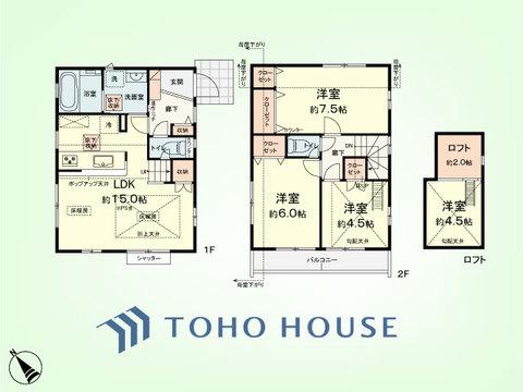 3LDK 土地面積100.02平米、建物面積79.48平米