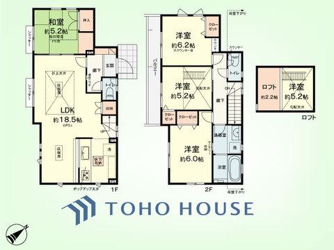 4LDK 土地面積120.69平米、建物面積95.22平米
