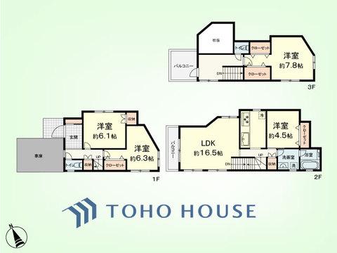 4LDK 建物面積118.53平米 土地面積74.38平米