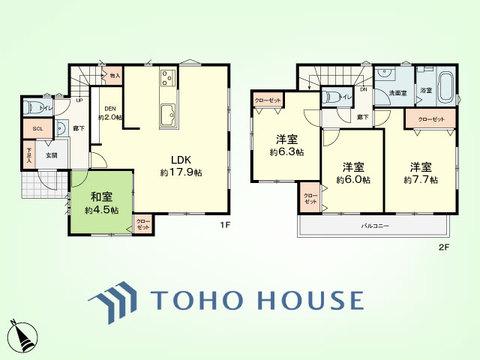 4LDK+DEN 土地面積205.45平米、建物面積104.69平米