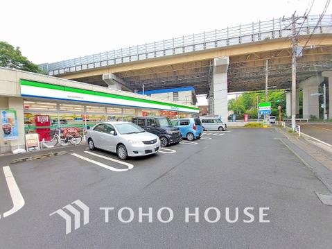 ファミリーマート 横浜羽沢綿打店 距離650m