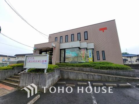横浜羽沢郵便局 距離1100m