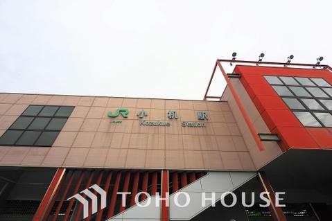 横浜線「小机」駅 距離1900m